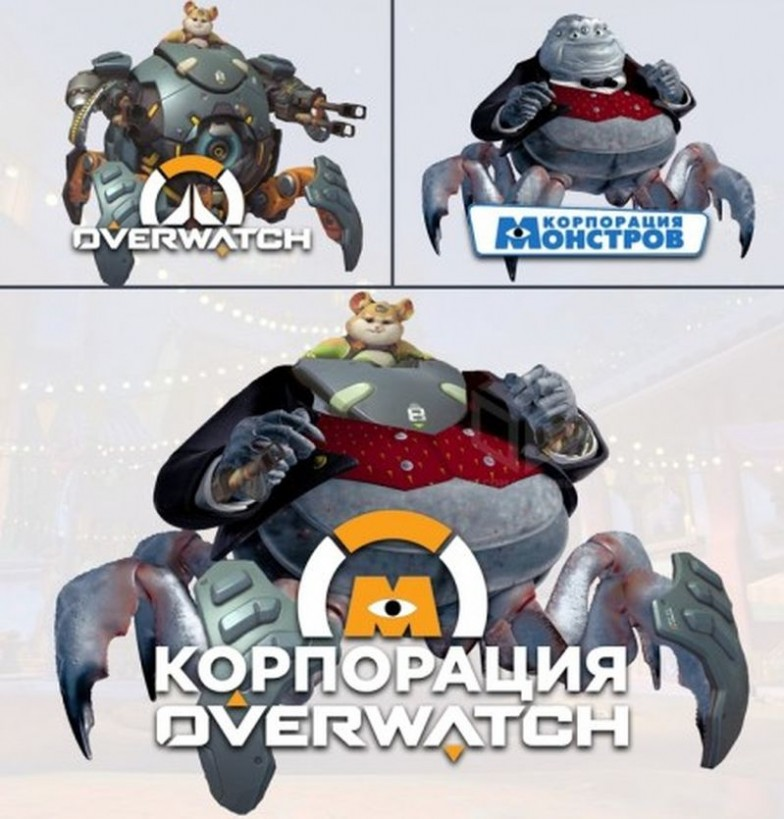 Overwatch сегодня