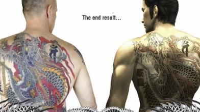 Татуировка Yakuza за $9000