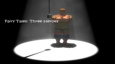 """Три богатыря """"Встречайте добрыню"""""""