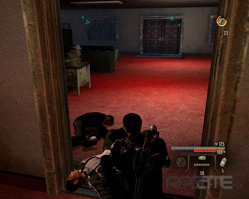 Охранники из коридора и из комнаты