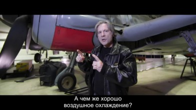 World of Warplanes. Дневники с Брюсом. Эпизод 3 - Focke Wulf Fw 190