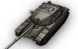 T95/FV4201 Chieftain