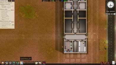 Prison Architect - Резиновый Бюджет - Часть #2