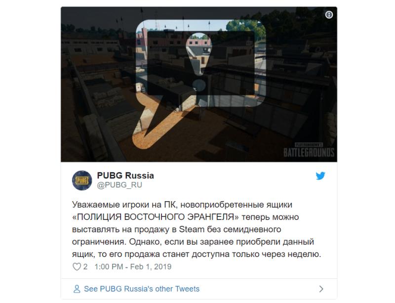 Новый ящик EAST ERANGEL POLICE CRATE в PUBG теперь продается в Steam