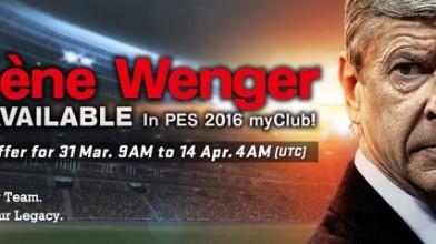 Арсен Венгер доступен в режиме MyClub до 14 апреля