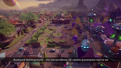 "Plants vs. Zombies Garden Warfare 2 ""геймплей Backyard Battleground"""