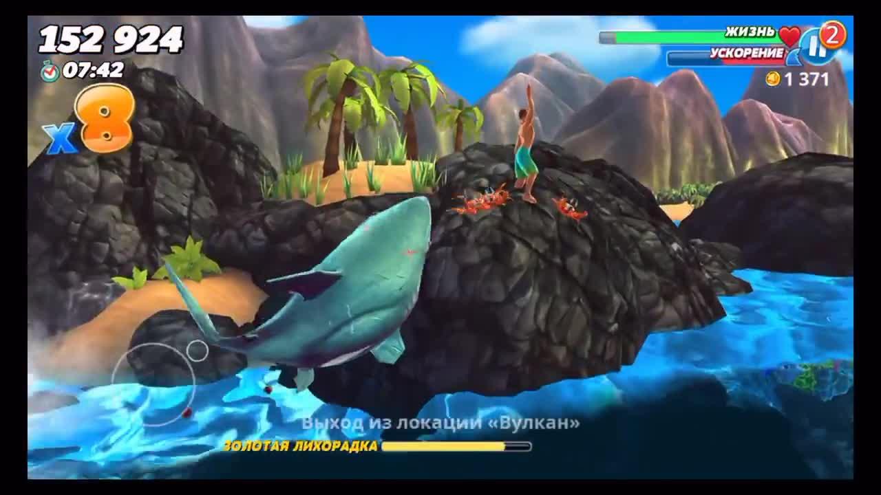Игра про акулу на пк скачать торрент