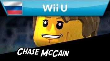 Познакомьтесь с персонажами LEGO City Undercover (Nintendo Wii U)