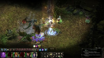 "Pillars of Eternity ""Битва на болотах"""