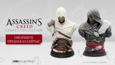 Assassin's Creed: Бюсты Альтаира и Эцио