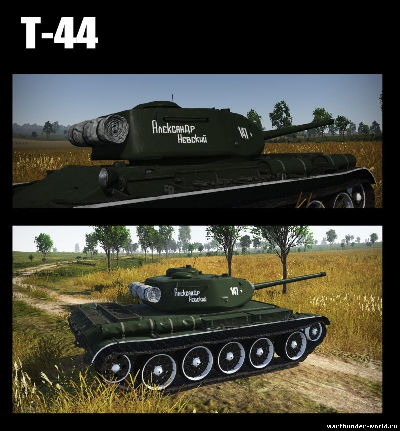 Арта в world of tanks читы