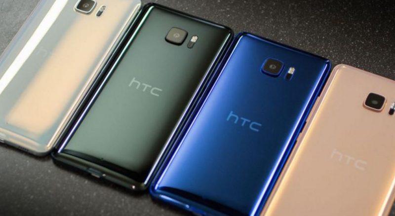 Смартфон HTC U11 Ocean Harmony выйдет ввариантах с 2-мя разными SoC