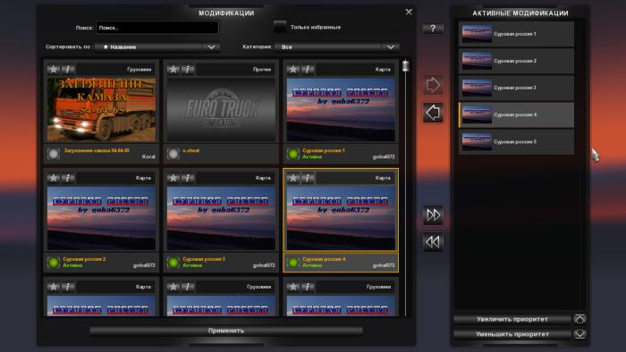 скачать карту суровая россия R14 для Euro Truck Simulator 2 - фото 8
