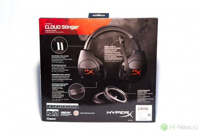 hyperx-cloud-stinger-03