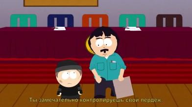 South Park: Палка Истины - Доступно на Nintendo Switch