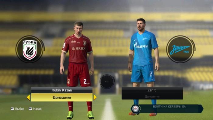 Fifa 14 как сделать трансфер