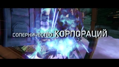 "Star Conflict ""Трейлер релиза v1.0"""