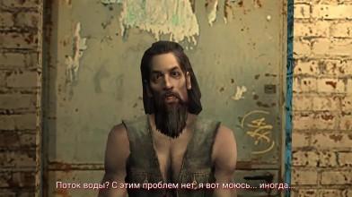 Критический анализ игры Vampyr