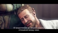 Wolfenstein 2: The New Colossus - вместе мы сила