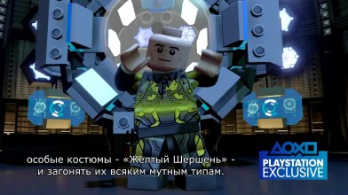 """""""LEGO Marvel Мстители"""" - Человек-муравей (Русские субтитры)"""