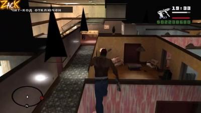5 багов в GTA San Andreas, о которых ты точно не знал !!!