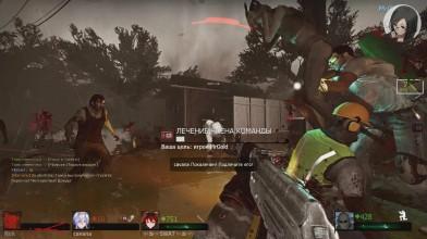 Left 4 Dead 2: Ливень, танки и взрывы!! [RPG-Nightwolf]