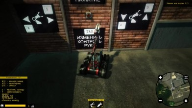 Robot Squad Simulator 2017 прохождение с 1 по 5 миссию
