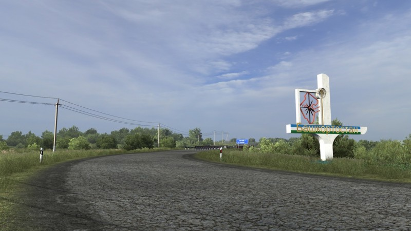 Граница Башкирии и Оренбургской области.