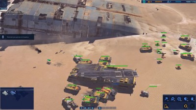 Homeworld Deserts of Kharak ч12 - Кхар-Тоба. Финал