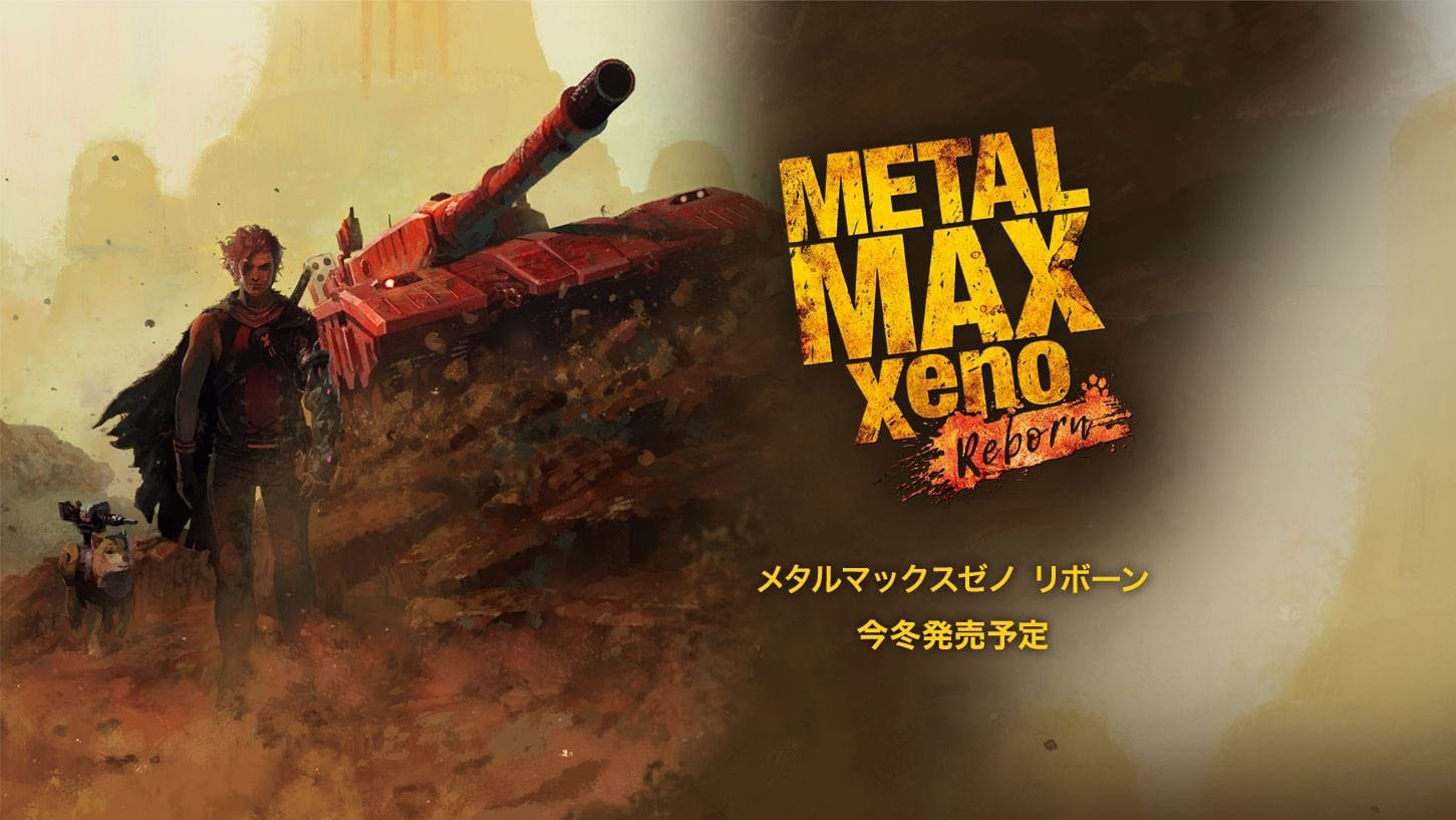 Японский релиз Metal Max Xeno Reborn перенесли с марта на июль