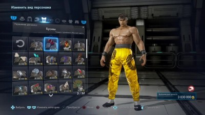 Tekken 7 шикарен! Сюжетка, кастомайз, аркада [BlackSilverUFA]
