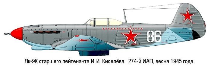 як-9К