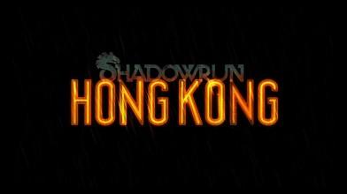 Аддон для Shadowrun Hong Kong будет бесплатен для владельцев игры