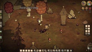"Don't Starve Together ""Напали Гончие"""