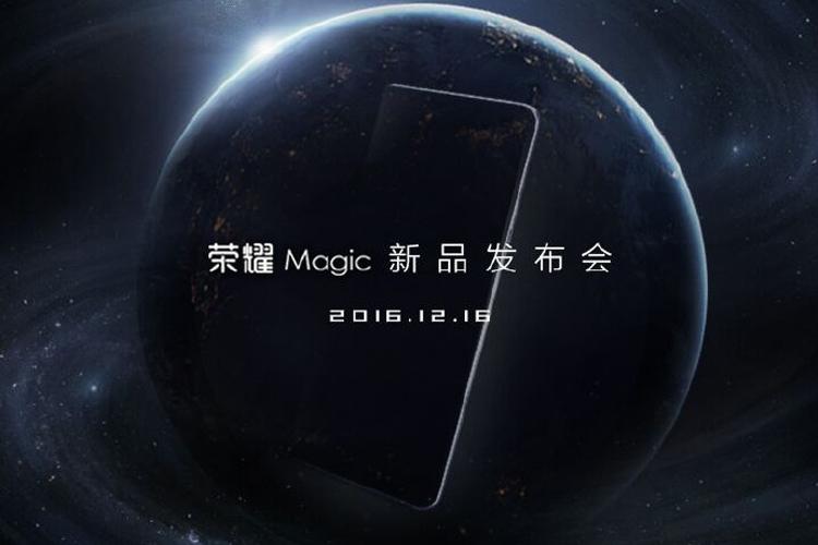 Концептуальный смартфон Huawei Honor Magic засветился наснимках