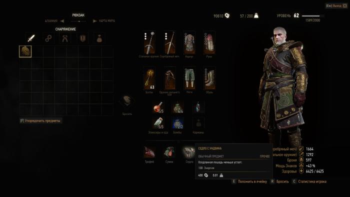 Улучшение Скеллегских доспехов для The Witcher 3: Wild Hunt - Скриншот 3