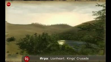 Видеообзор - Lionheart: Kings' Crusade