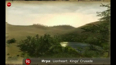 Видеообзор - Lionheart: Kings' Crusade