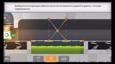 Симулятор строительства мостов в мире Portal