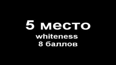 """PES 2011 """"Итоги конкурса на лучший гол ноября"""""""