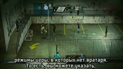 """FIFA STREET """"Интервью с разработчиками. Часть 2 (Рус.)"""""""
