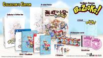 Несколько вариантов физического издания Umihara Kawase BaZooKa! анонсированы для Запада