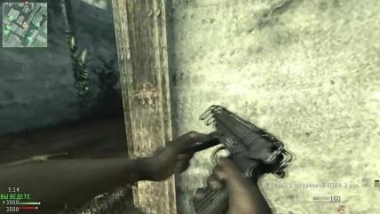 История вооружения Call of Duty - Scorpion