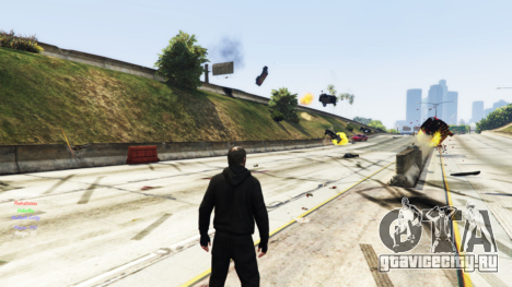 Телекинез для GTA 5
