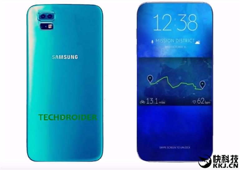 Самсунг выпустит безрамочный смартфон
