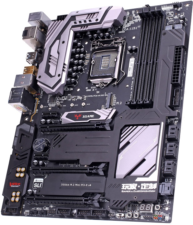 Colorful iGame Z270 Ymir-U
