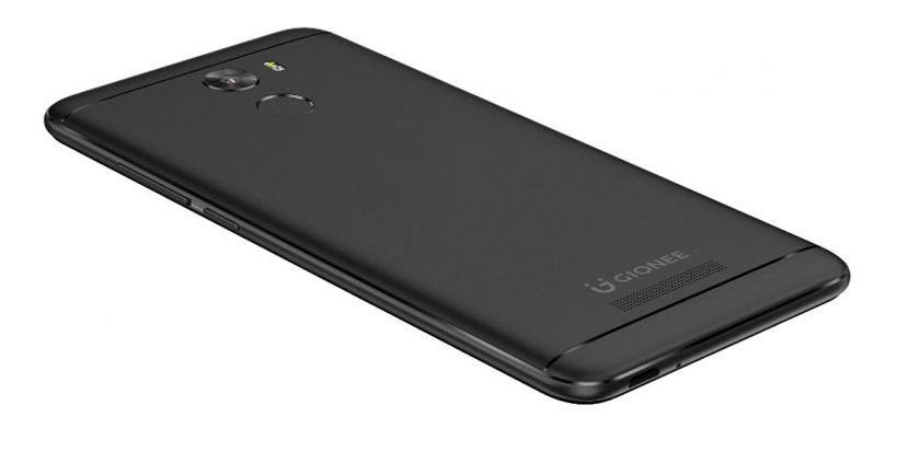 Стало известно, каким будет смартфон Gionee M7