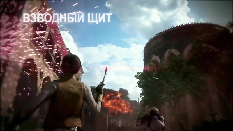 Star Wars Battlefront II Лея Органа