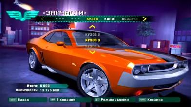 Возвращение в Need for Speed: Carbon спустя 6-ть лет.