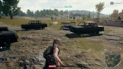 Выживание в PlayerUnknown's Battlegrounds